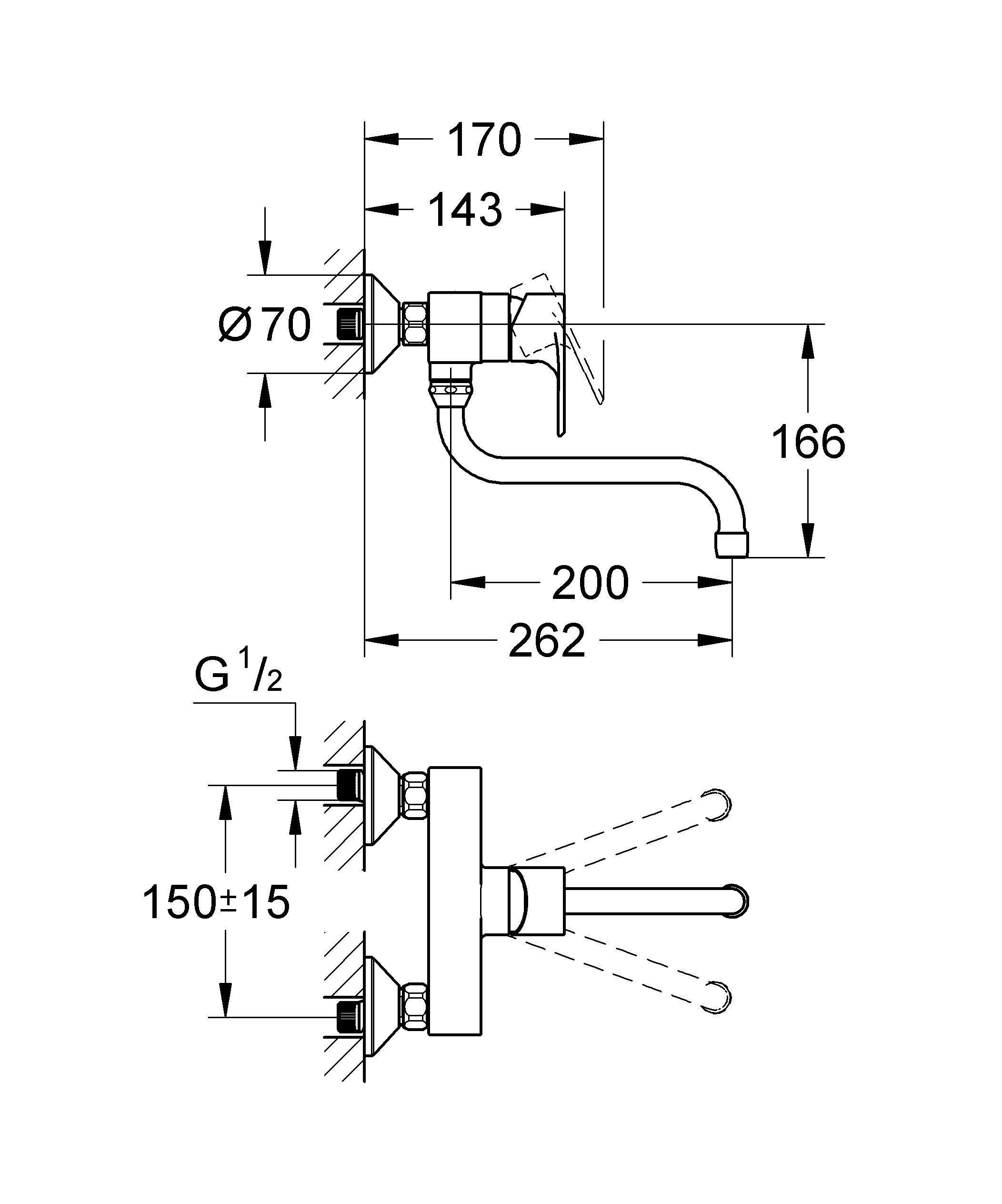 badshop veith einhand sp ltischwandbatterie clivia neu ausladung 200mm verchromt vigour. Black Bedroom Furniture Sets. Home Design Ideas